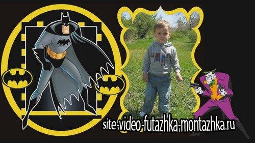 Проект ProShow Producer - Бэтмен поздравляет с днем рождения