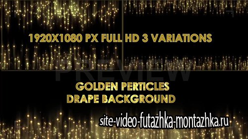 футажи-Gold Particles Drape Background
