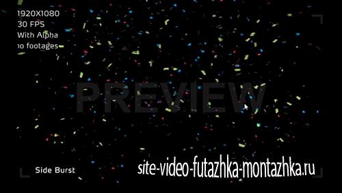 футажи-Confetti Mega Pack