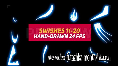 футажи-Liquid Elements Swishes 11-20